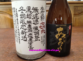 sake_2013112009490611b.jpg
