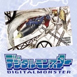 digitalmonster-playmat-omegamon.jpg