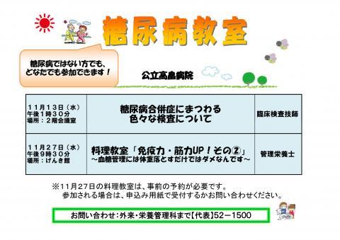 201310240843231a4.jpg