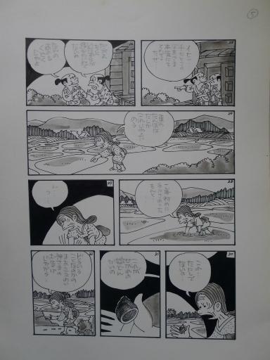 20130501・釣り漫画01-06