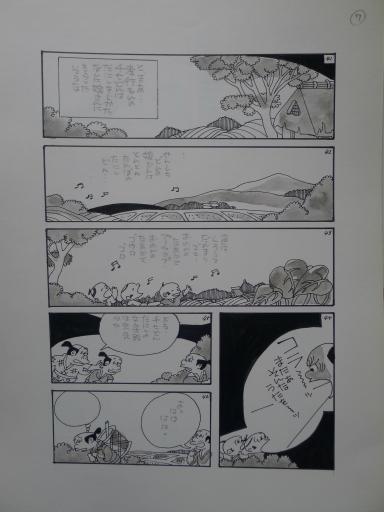 20130501・釣り漫画01-08