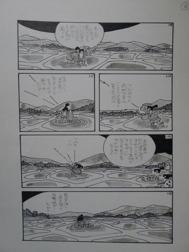 20130501・釣り漫画01-17