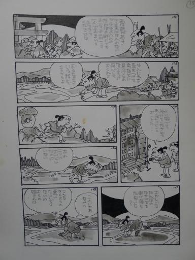 20130501・釣り漫画01-16