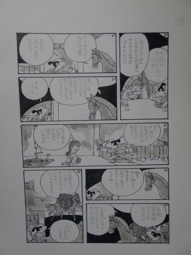 20130501・釣り漫画01-13