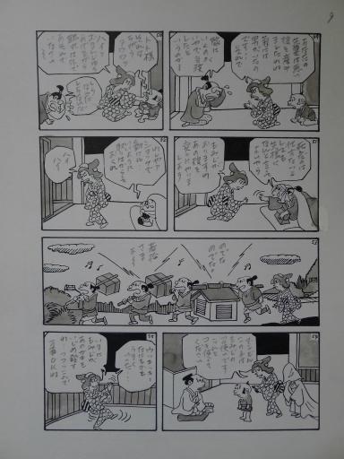 20130501・釣り漫画10-10