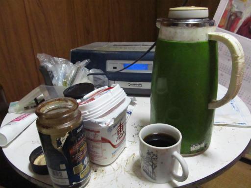 20130610・ヨーグルトコーヒー1