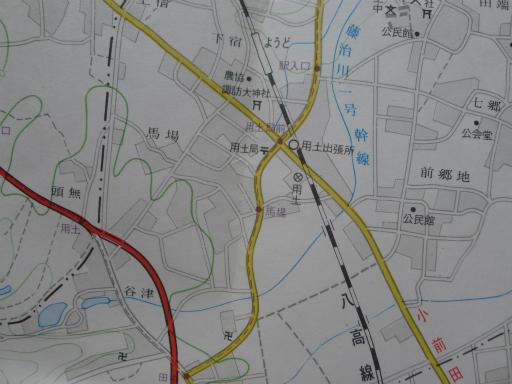 20130607・懐かしの地図02-03