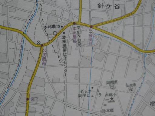 20130607・懐かしの地図02-08