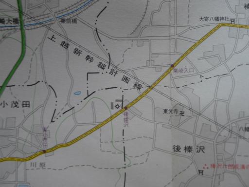 20130607・懐かしの地図03-03