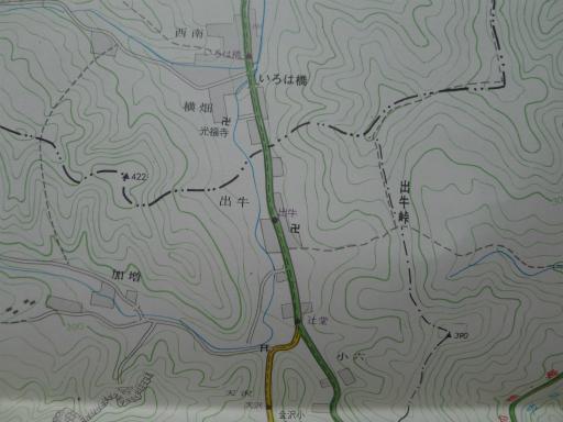 20130607・懐かしの地図05-05