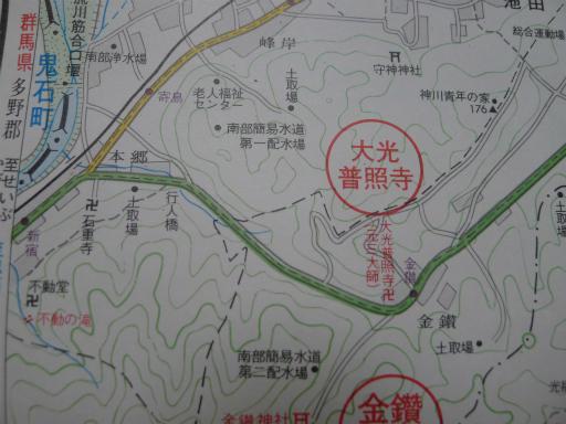 20130607・懐かしの地図08-06