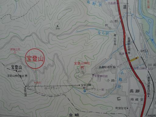 20130607・懐かしの地図10-02