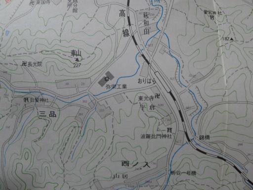 20130607・懐かしの地図10-10