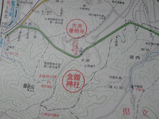 20130607・懐かしの地図10-11