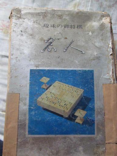 20130608・無用の長物130-1