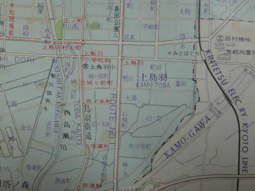 京都ちょいとマップ・南区 : 高橋さんの写真館(分館)