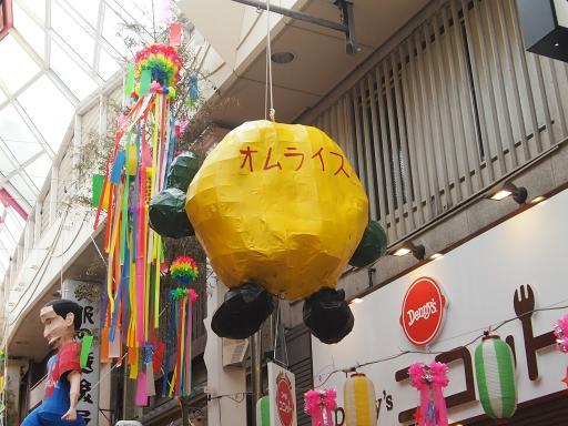 20130811・阿佐ヶ谷七夕ビミョー02