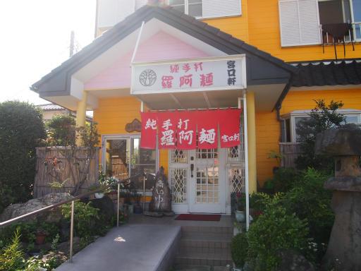 20130921・群馬墓参り1-01