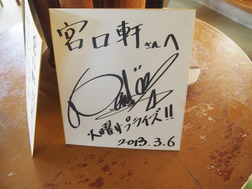 20130921・群馬墓参り4-12・中