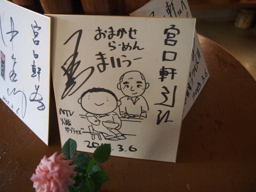 20130921・群馬墓参り4-11・中
