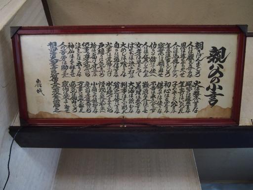 20130921・群馬墓参り4-10大