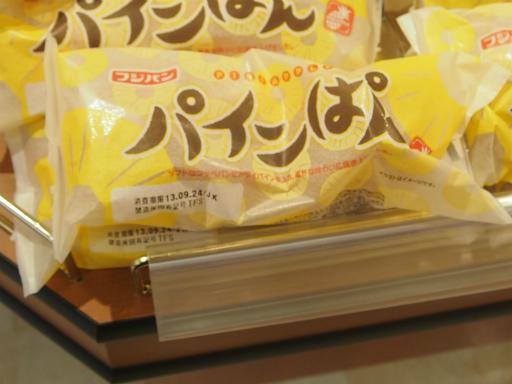 20130921・群馬墓参り4-26