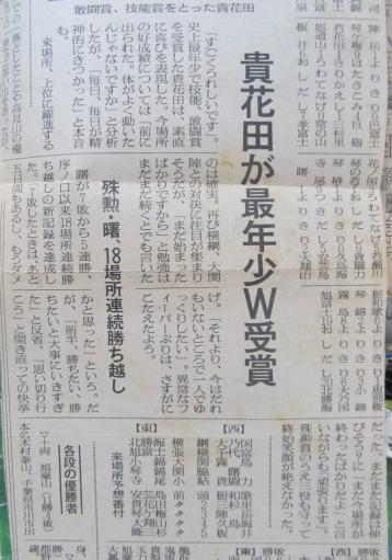 20130919・相撲55-05