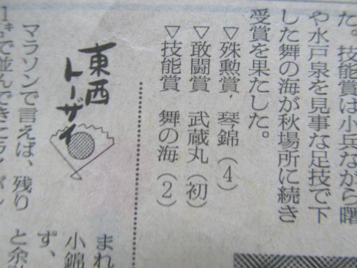 20130919・相撲56-04