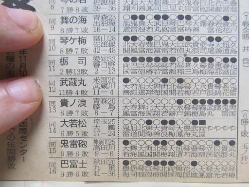 20130919・相撲56-07