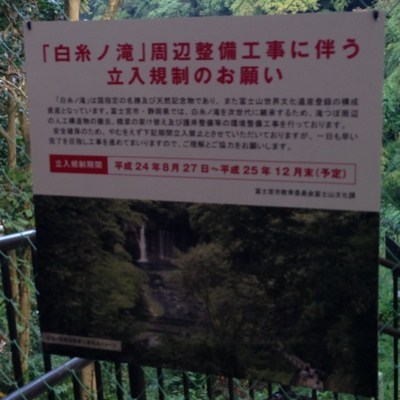 fc2blog_2013091223334007e.jpg