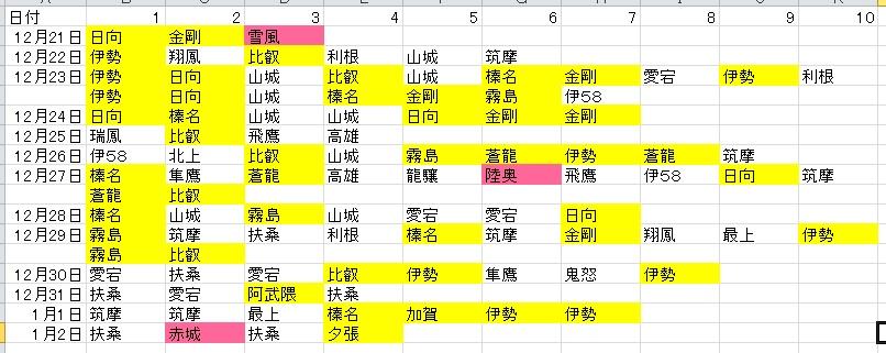 kankore_drop001-01.jpg