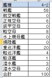 kankore_drop001-03.jpg