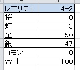 kankore_drop001-04.jpg