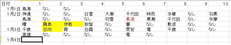 kankore_drop002-01.jpg