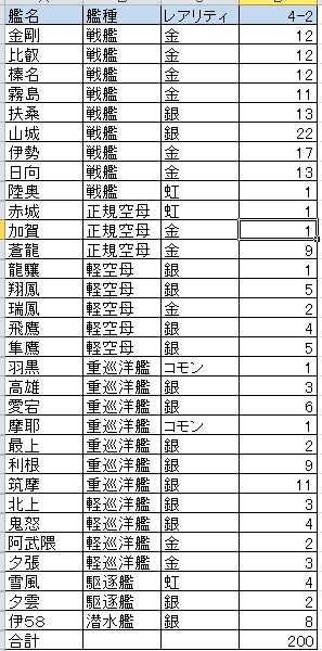 kankore_drop003-02.jpg