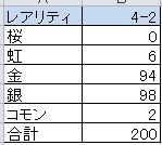 kankore_drop003-04.jpg