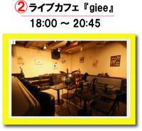 giee_convert_20130627163323.jpg