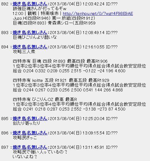 20130804143954ceb.jpg