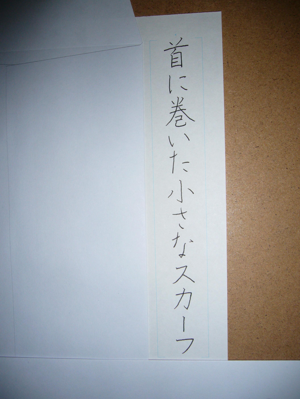 20131027015340a3c.jpg