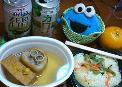 てびちと沖縄厚揚で一杯