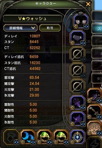 201312111700048a1.jpg