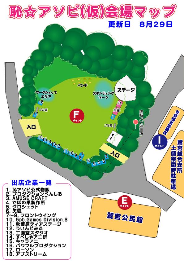 map3_0829.jpg