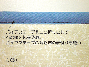 20130621140054aee.jpg