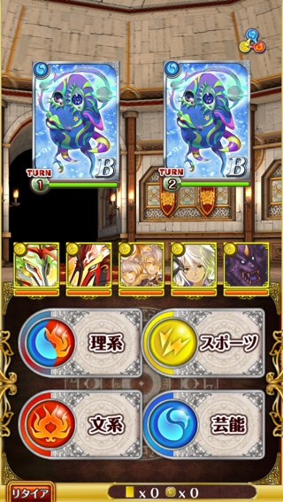 fc2blog_20130917065008f00.jpg