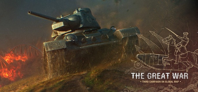 3rd-campaign-banner-x280_684x.jpg