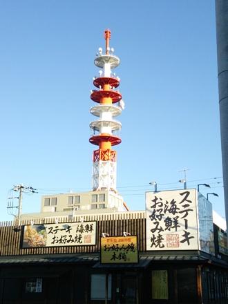 20131123_tower.jpg