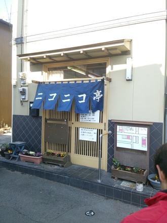 20140118_nikoniko.jpg