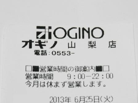 P8040945.jpg