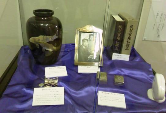 御皇室に嫁がれた、会津の姫君・勢津子さまの思い出の品々