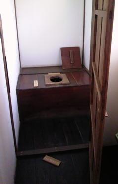 新島邸トイレ